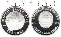 Изображение Монеты Северная Корея 5 вон 2006 Серебро Proof Олимпиада 2008