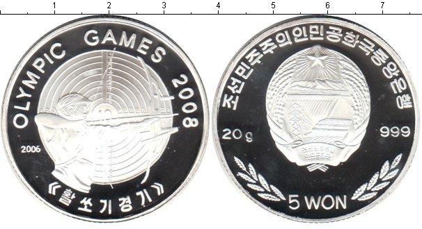 Картинка Монеты Северная Корея 5 вон Серебро 2006
