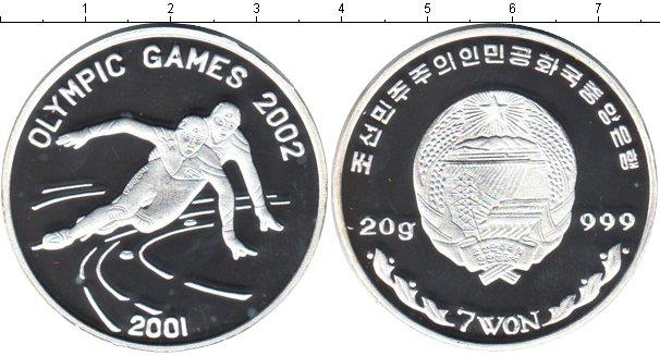 Картинка Монеты Северная Корея 7 вон Серебро 2001