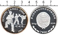Изображение Монеты Северная Корея 7 вон 2002 Серебро Proof