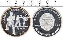 Изображение Монеты Северная Корея 7 вон 2002 Серебро Proof Олимпиада 2004