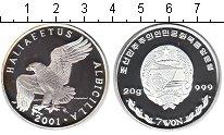 Изображение Монеты Северная Корея 7 вон 2001 Серебро Proof- Елизавета II. Подвер