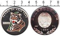 Изображение Монеты Северная Корея 500 вон 1995 Серебро Proof- Тигр