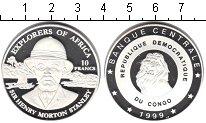 Изображение Монеты Конго 10 франков 1999 Серебро Proof Генри Стенли
