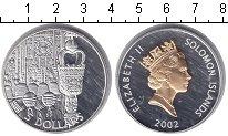 Изображение Монеты Соломоновы острова 5 долларов 2002 Серебро Proof- Елизавета II. Скипет