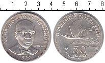 Изображение Монеты Сенегал 50 франков 1975 Серебро UNC-