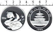 Изображение Мелочь Китай монетовидный жетон 1999 Посеребрение Proof-
