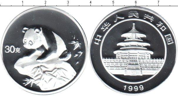 Картинка Мелочь Китай монетовидный жетон Посеребрение 1999