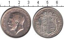 Изображение Монеты Великобритания 1/2 кроны 1918 Серебро VF