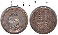 Изображение Монеты Великобритания 1 шиллинг 1887 Серебро XF