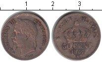 Изображение Монеты Франция 50 сантим 1867 Серебро VF Наполеон III