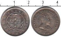 Изображение Монеты Ямайка 1 фартинг 1910 Медно-никель XF Эдвард VII