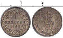 Изображение Монеты Бавария 1 крейцер 1860 Серебро XF