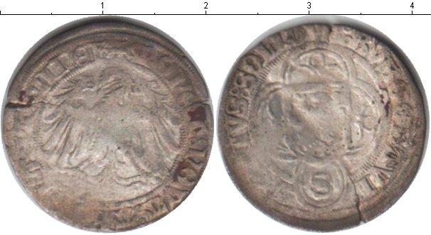 Картинка Монеты Германия 3 крейцера Серебро 0