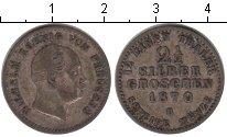 Изображение Монеты Пруссия 2 1/2 гроша 1870 Серебро VF B. Вильгельм I