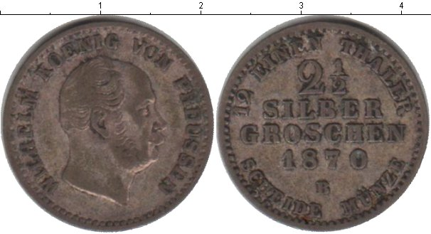 Картинка Монеты Пруссия 2 1/2 гроша Серебро 1870