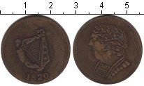 Изображение Монеты Ирландия 1/2 пенни 1820  VF Токен