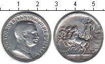 Изображение Монеты Италия 2 лиры 1916 Серебро VF