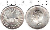 Изображение Монеты Иран Монетовидный жетон 1350 Серебро UNC-