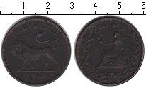 Изображение Монеты Великобритания 1/2 пенни 1813 Медь VF Токен. Эссекс