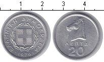 Изображение Мелочь Греция 20 лепт 1976 Алюминий UNC- Голова лошади