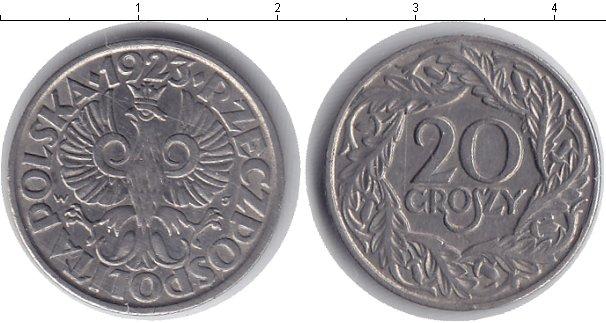 Картинка Мелочь Польша 20 грошей Медно-никель 1923