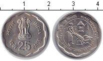 Изображение Мелочь Индия 25 пайс 1980 Медно-никель UNC- Сельская женщина