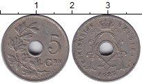 Изображение Мелочь Бельгия 5 сантим 1913 Медно-никель XF