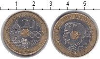 Изображение Мелочь Франция 20 франков 1994 Биметалл XF