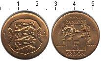 Изображение Мелочь Эстония 5 крон 1994  UNC-