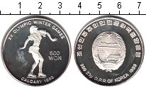 Изображение Монеты Северная Корея 500 вон 1989 Серебро Proof-