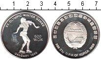 Изображение Монеты Северная Корея 500 вон 1989 Серебро Proof- XV Олимпийские зимни