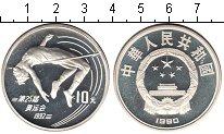 Изображение Монеты Китай 10 юаней 1990 Серебро Proof Олимпиада 1992 в Бар