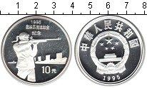 Изображение Монеты Китай 10 юаней 1995 Серебро Proof Олимпиада 1996