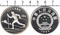 Изображение Монеты Китай 10 юаней 1992 Серебро Proof