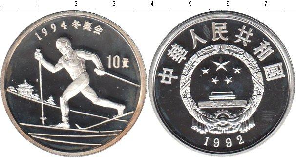 Картинка Монеты Китай 10 юаней Серебро 1992