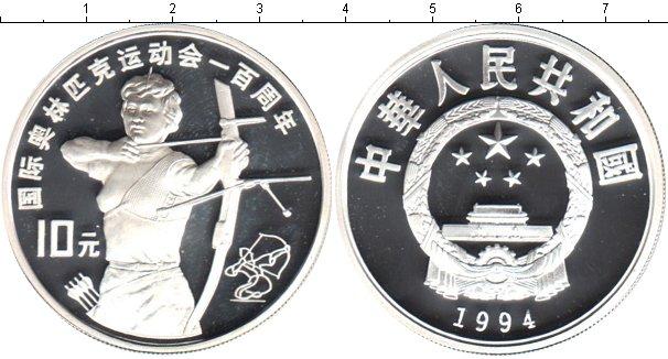 Картинка Монеты Китай 10 юаней Серебро 1994
