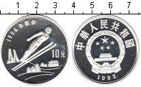 Изображение Монеты Китай 10 юаней 1992 Серебро Proof Зимняя олимпиада 199