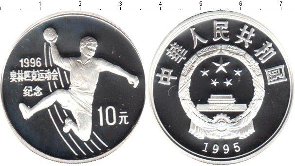 Картинка Монеты Китай 10 юаней Серебро 1995