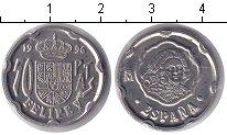 Изображение Мелочь Испания 50 песет 1996 Медно-никель XF