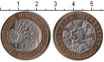 Изображение Мелочь Австрия 50 шиллингов 1999 Биметалл