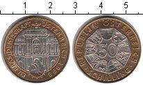 Изображение Мелочь Австрия 50 шиллингов 1998 Биметалл UNC-