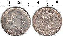 Изображение Мелочь Швеция 2 кроны 1932 Серебро XF