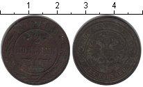 Изображение Монеты 1894 – 1917 Николай II 2 копейки 1913 Медь  СПБ