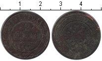 Изображение Монеты 1894 – 1917 Николай II 2 копейки 1913 Медь