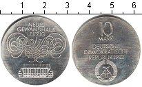 Изображение Монеты ГДР 10 марок 1982 Серебро UNC Гевандхаус в Лейпциг