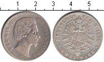 Изображение Монеты Бавария 2 марки 1876 Серебро