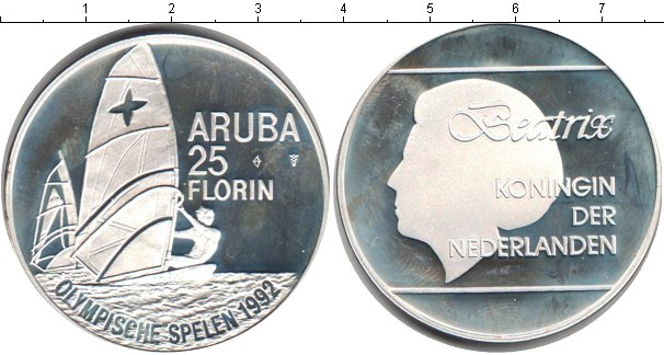 Картинка Монеты Аруба 25 флоринов Серебро 1992