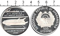 Изображение Монеты Афганистан 500 афгани 1989 Серебро Proof- XVI Зимние Олимпийск