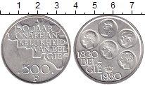 Изображение Мелочь Бельгия 500 франков 1980 Посеребрение UNC- Пять портретов корол